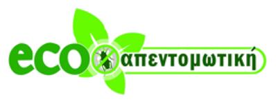 Eco Απεντομωτική